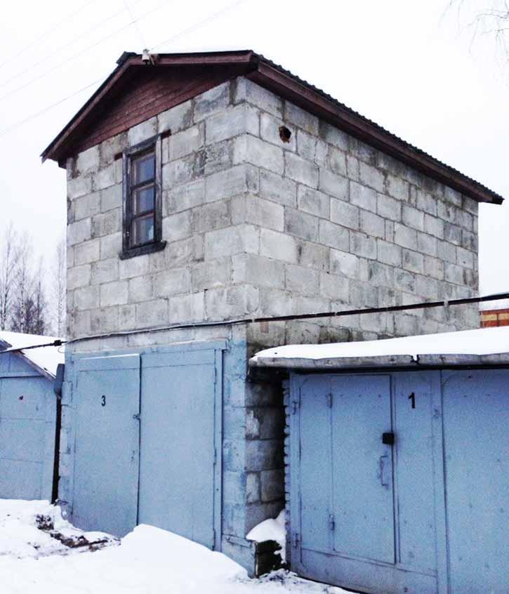 Гараж бетонный пол цена