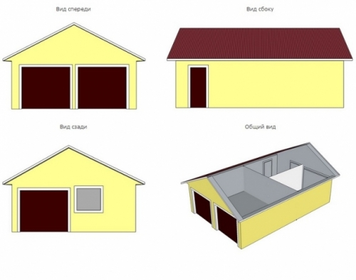 Проект гаража №131 на две машины с хозблоком
